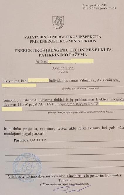 Elektra - namo įvado pajungimas (popierizmas) (4/4)